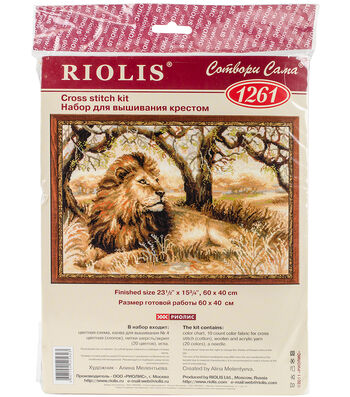 """King Of Beasts Counted Cross Stitch Kit-23.5""""X15.7"""" 10 Count"""