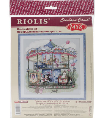 """Carousel Counted Cross Stitch Kit-13.7""""X13.7"""" 14 Count"""