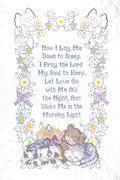 Stamped White Quilt Crib Top 40\u0022X60\u0022-Now I Lay Me Down To Sleep