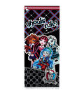 Treat Bags-Monster High 16/Pkg 4\u0022X9.5\u0022