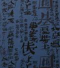 Alexander Henry Cotton Fabric 44\u0022-Kakomi Kanji Indigo