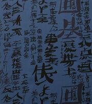 "Alexander Henry Cotton Fabric 44""-Kakomi Kanji Indigo, , hi-res"