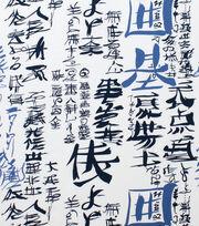 "Alexander Henry Cotton Fabric 44""-Kakomi Kanji Pale Blue, , hi-res"