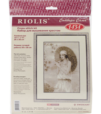 """Old Photo: Riviera Counted Cross Stitch Kit-10.2""""X15"""" 14 Count"""