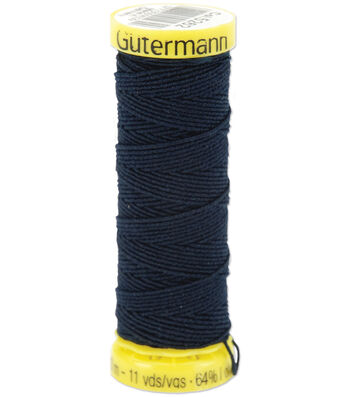 Gutermann Thread Elastic 11 Yards