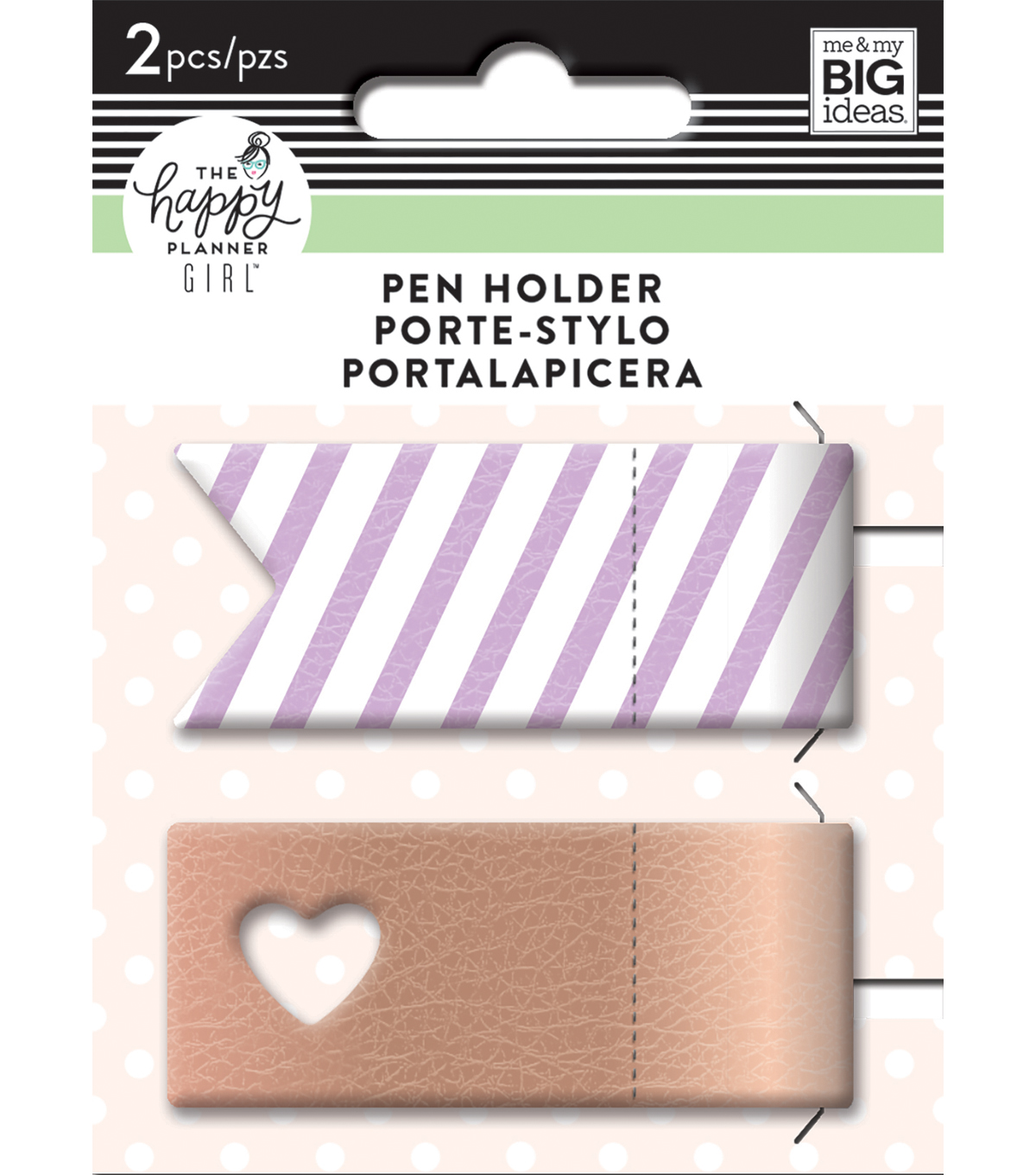 The Happy Planner Girl™ Daydreamer Collection Pen Holder