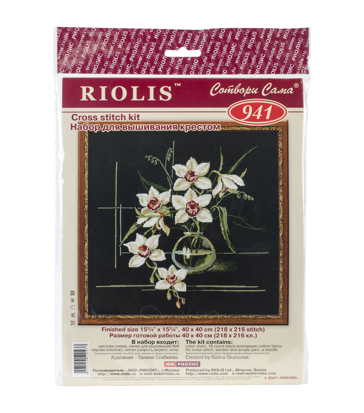 White Orchid Counted Cross Stitch Kit-15.75\u0022X15.75\u0022 15 Count