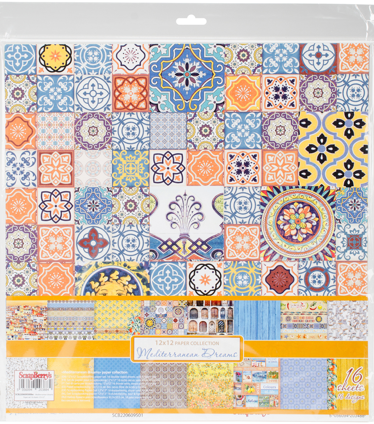 "ScrapBerry's Mediterranean Dreams Paper Pack 12""X12""-8 Double-Sided"