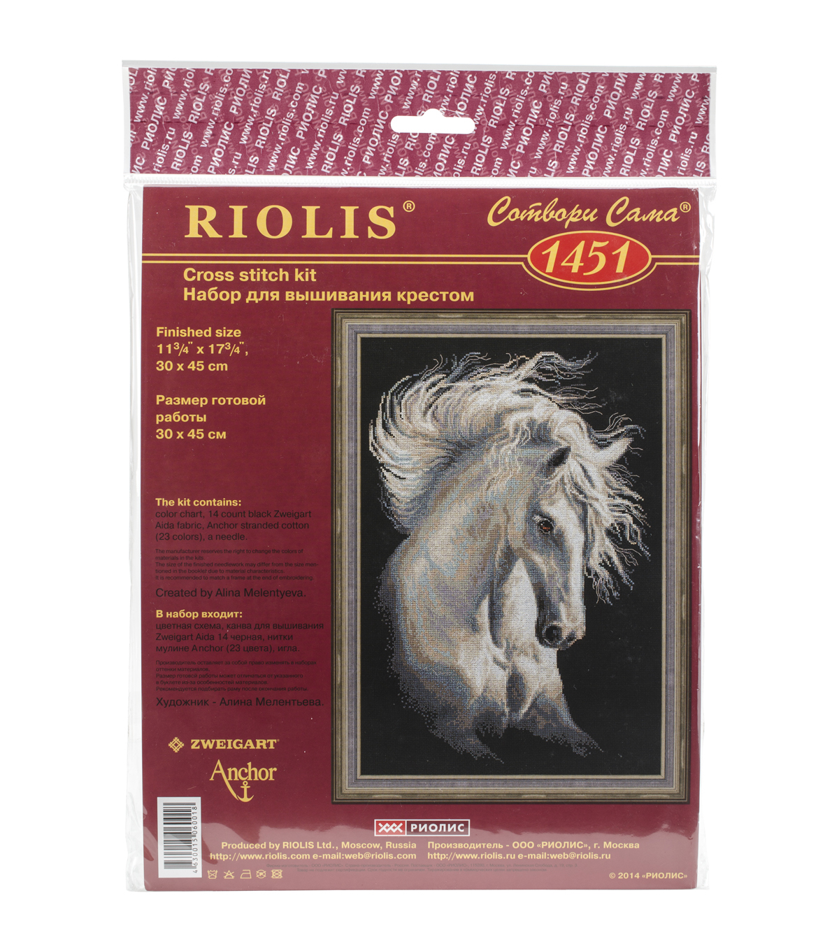 Riolis Andalusian Character Counted Cross Stitch Kit