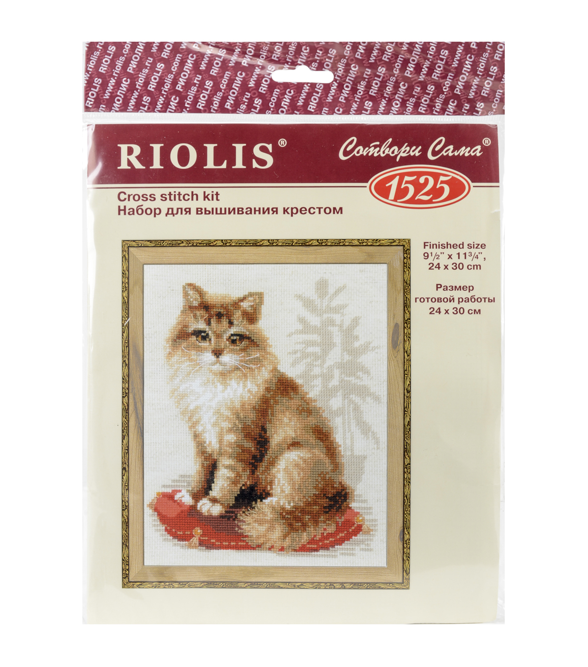 Riolis Pet Cat Counted Cross Stitch Kit