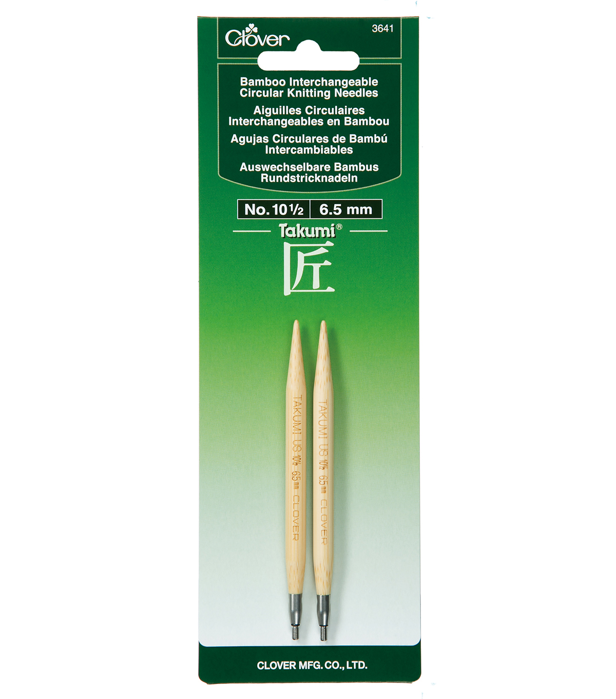 Clover Takumi Interchangeable Circular Knitting Needles Size 10.5/6.5mm