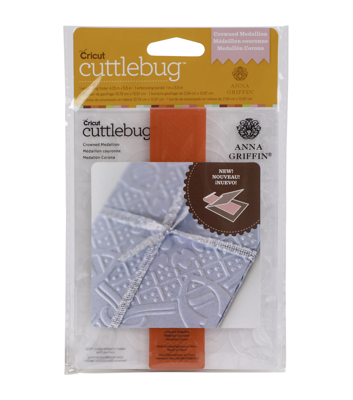 Cuttlebug A2 Embossing Folder/Border Set-Crown Medallion By Anna Griffin