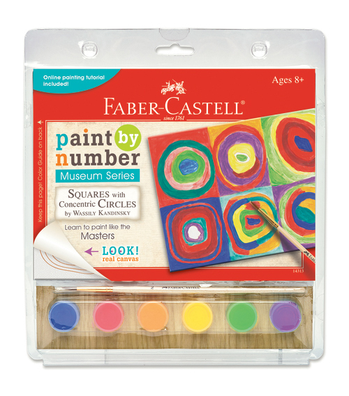 Museum Series Paint By Number Kit 6\u0022X8\u0022-Squares with Concentric Circles