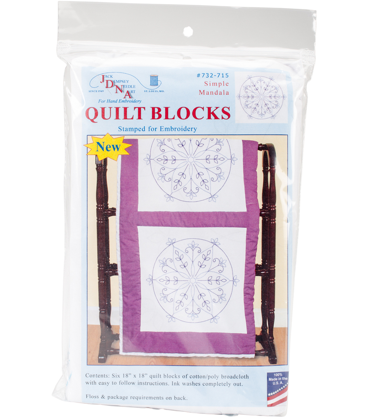 "Stamped White Quilt Blocks 18""X18"" 6 Pack-Simple Mandala"