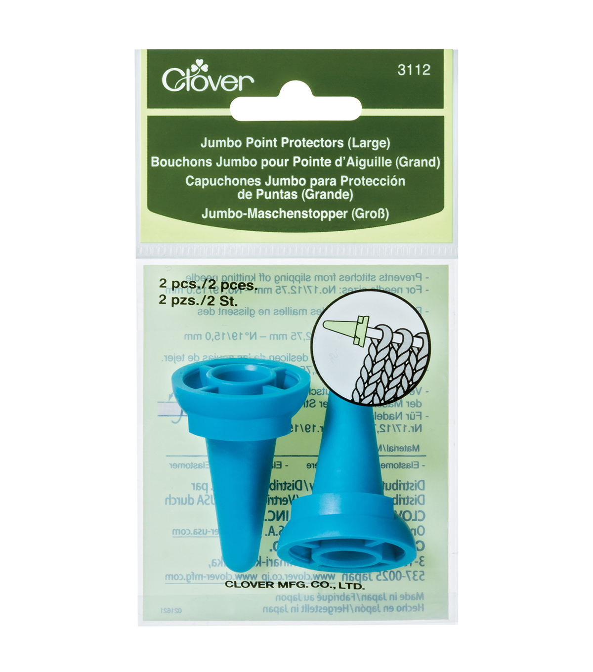 Clover® 2 Pack Large Jumbo Point Protectors-Blue