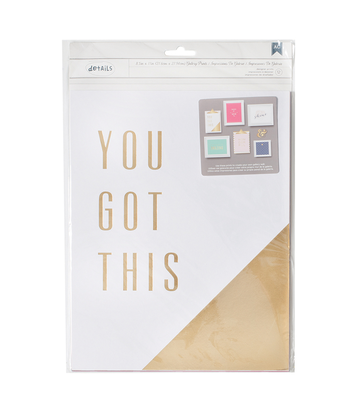 American Crafts™ Details Pack of 12 Wall Prints-You Got This