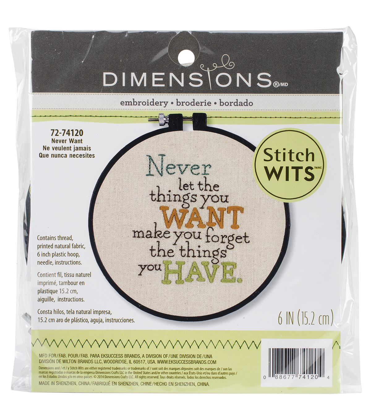 Dimensions- Stitch Wits Never Want Mini Stamped Embroidery Kit