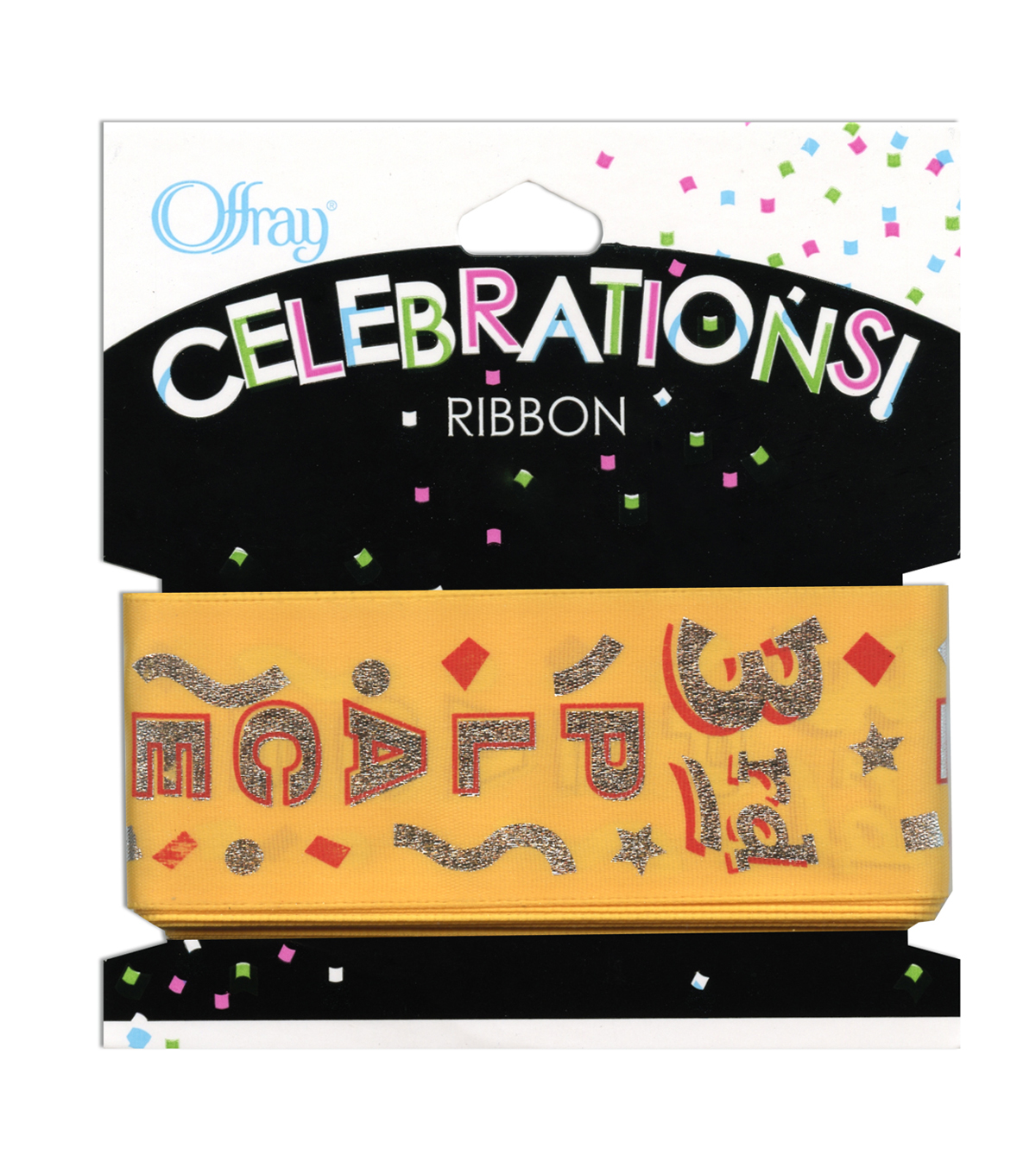 "Offray Celebrations Ribbon, 1.5"" x 9', 3rd Place"