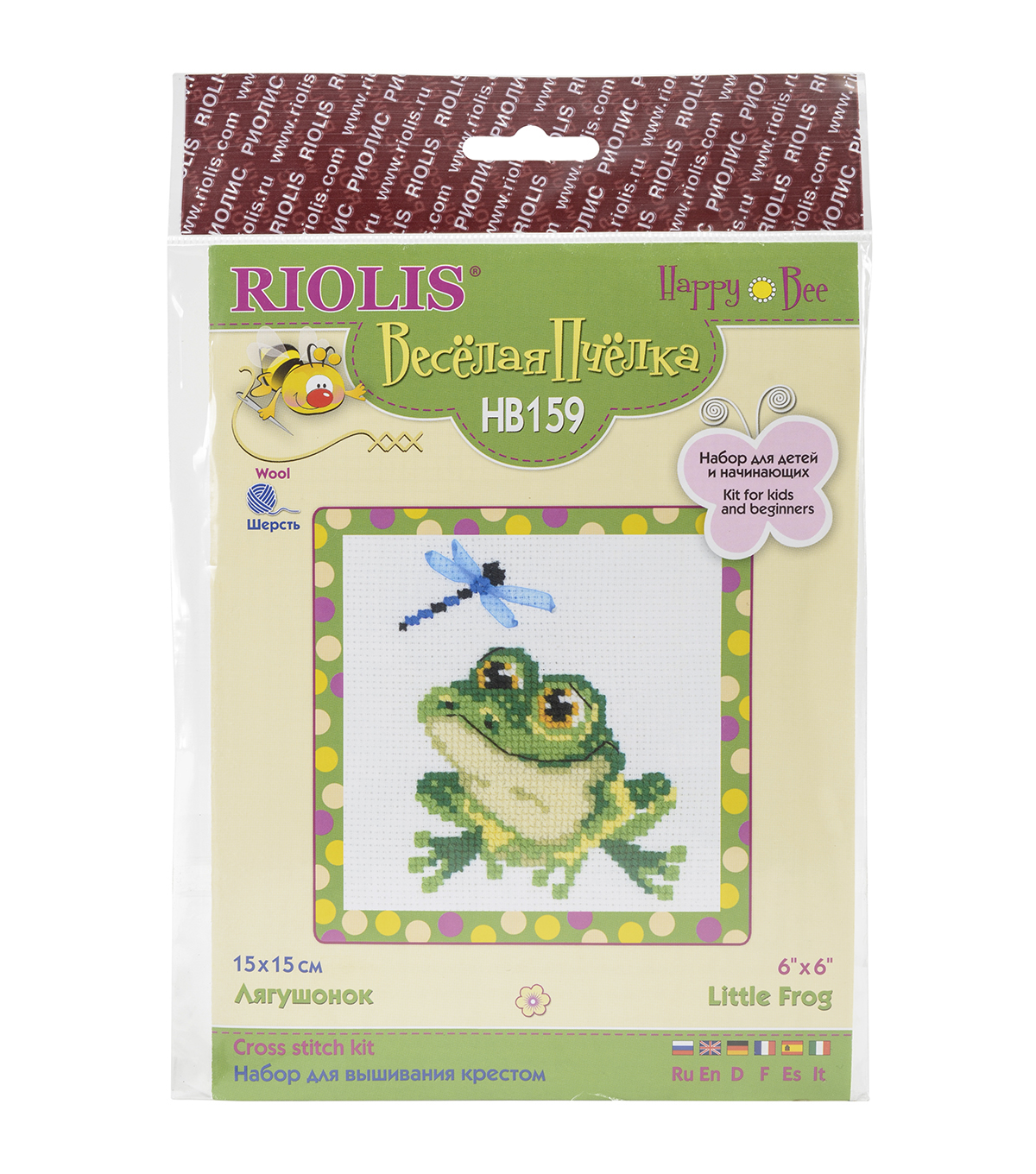 Riolis Counted Cross Stitch Kit-Little Frog