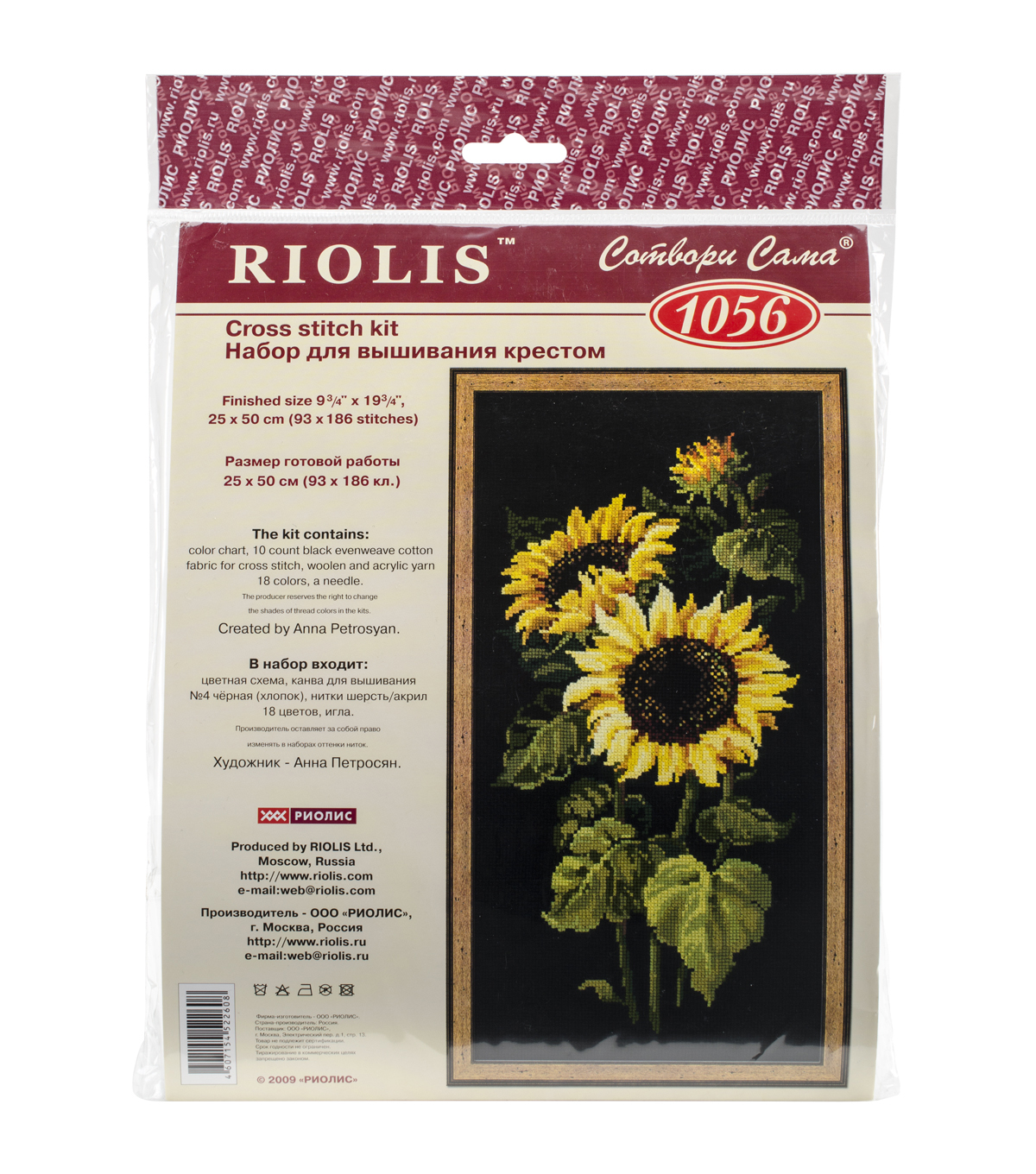Riolis Sunflowers Counted Cross Stitch Kit
