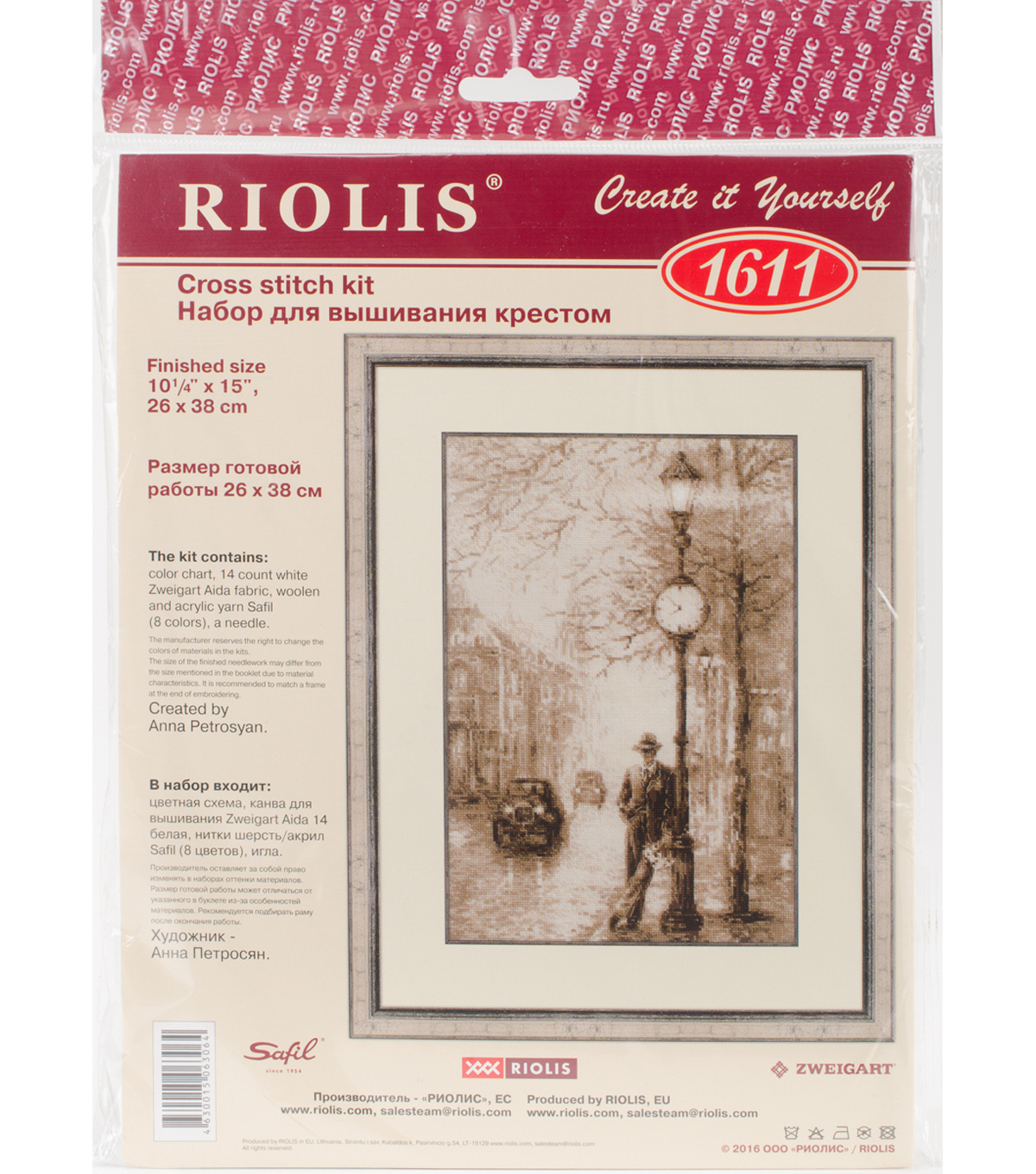 Old Photo Counted Cross Stitch Kit 14 Count