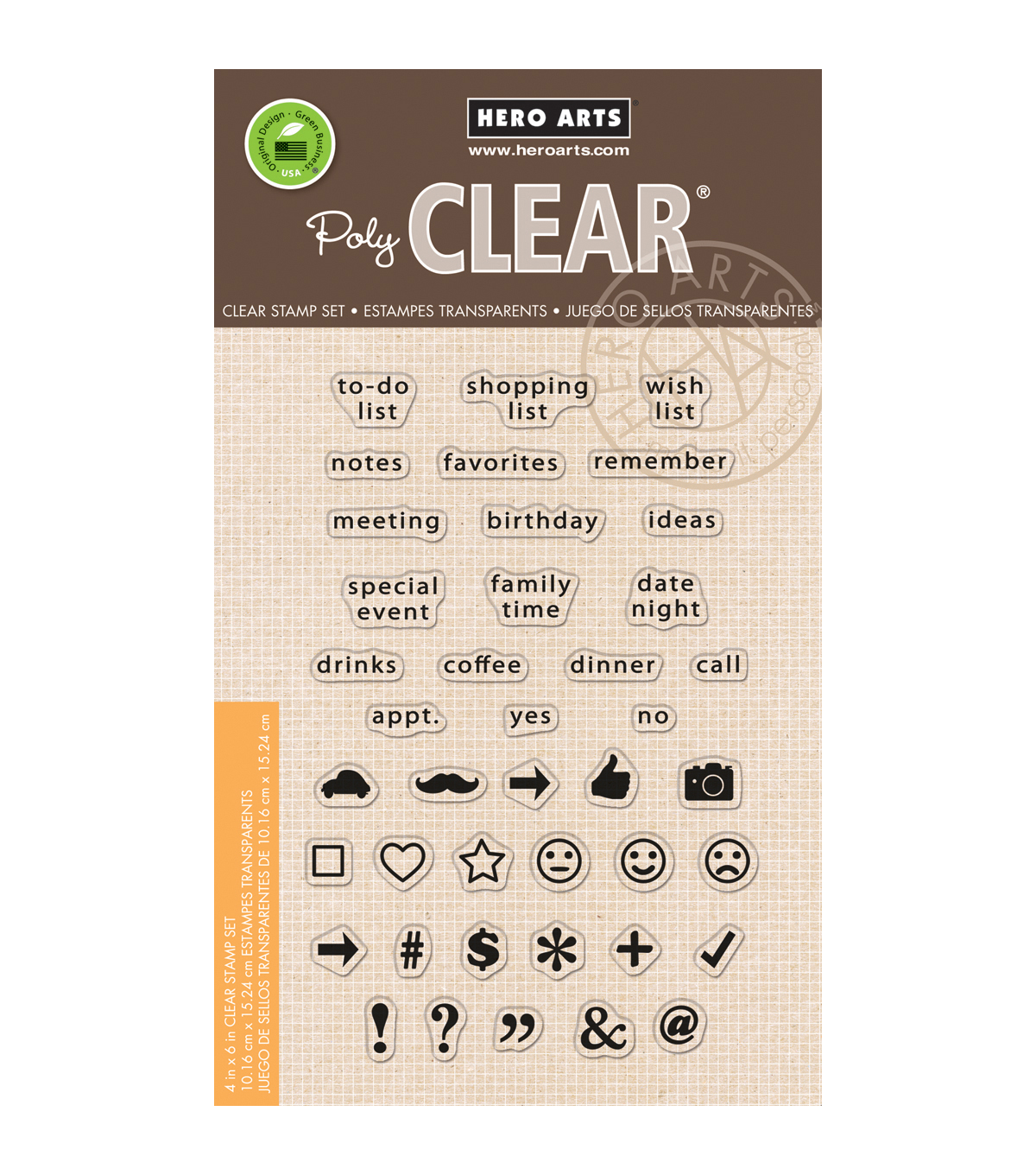 Hero Arts To Do List Clear Stamps