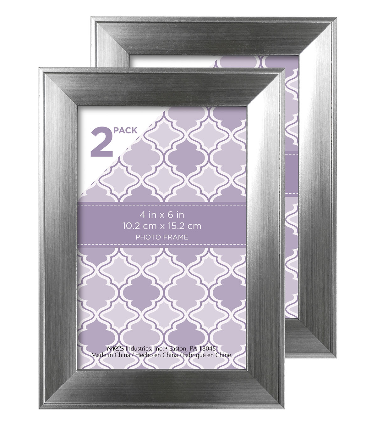 Tabletop Frame 2 Pack 4X6-Brushed Silver