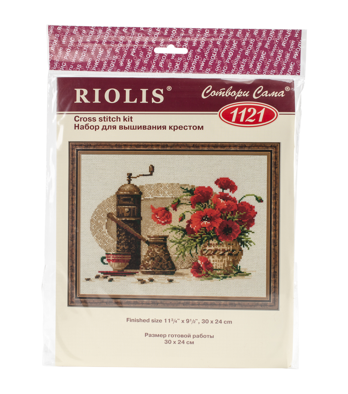 Riolis Coffee Counted Cross Stitch Kit