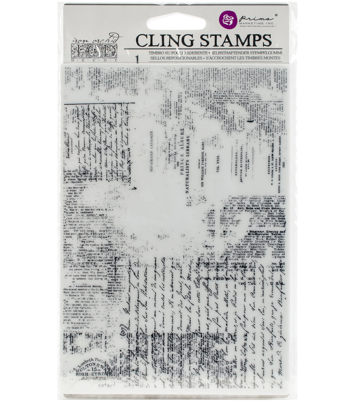 Texture -iod Cling Stamps 5x7