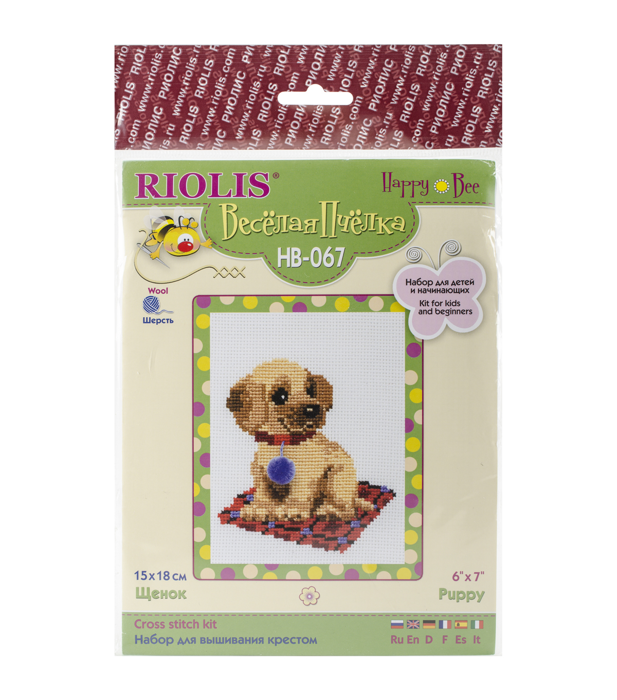 Riolis 6''x7'' Counted Cross Stitch Kit-Puppy
