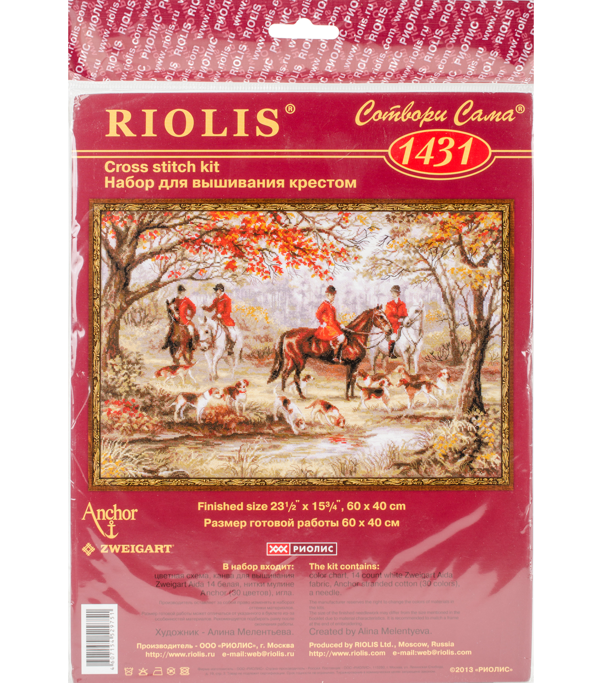 RIOLIS Counted Cross Stitch Kit 23.5\u0022X15.75\u0022-Riding Out