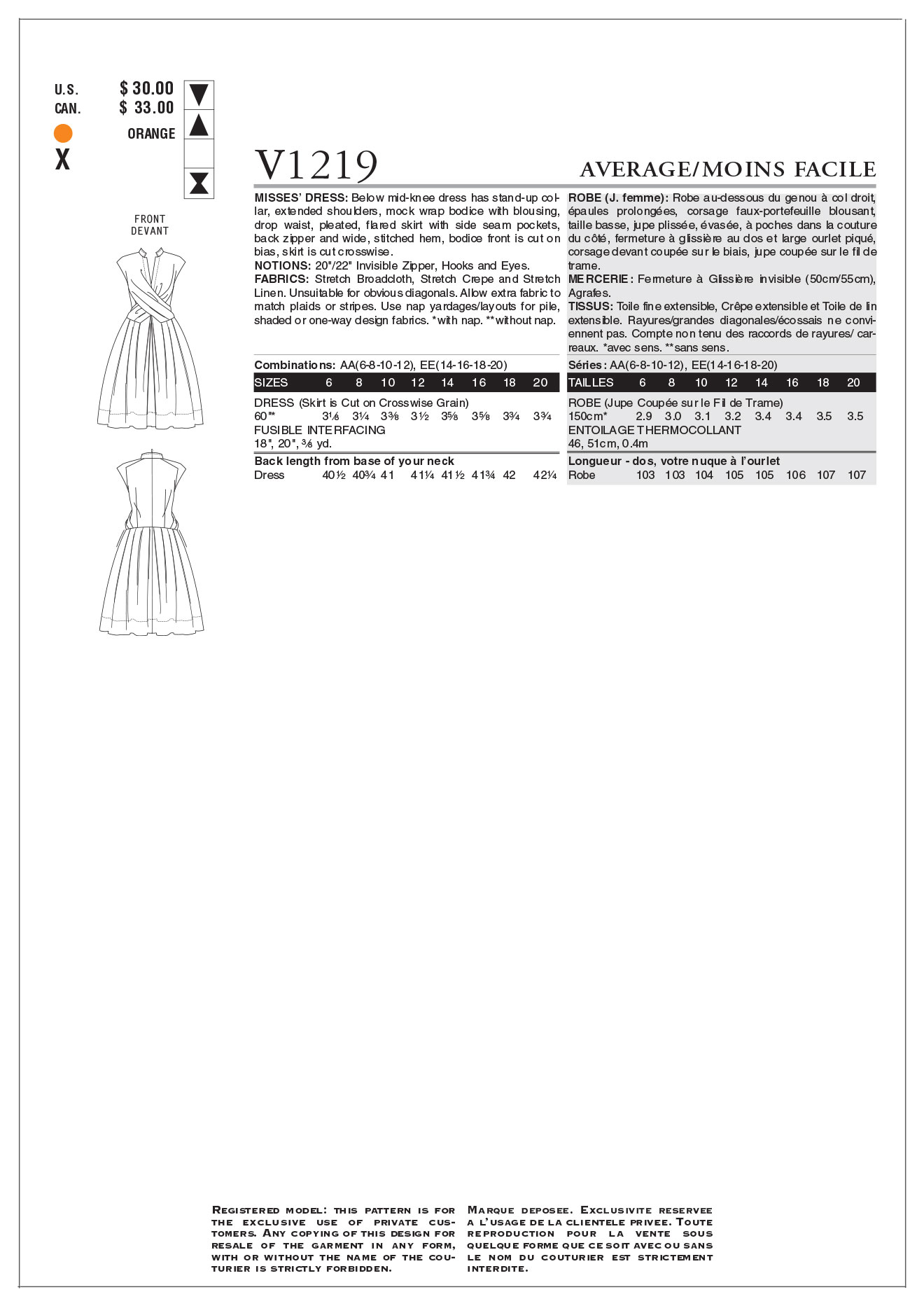Mccall Pattern V1219 Ee (14-16--Vogue Pattern