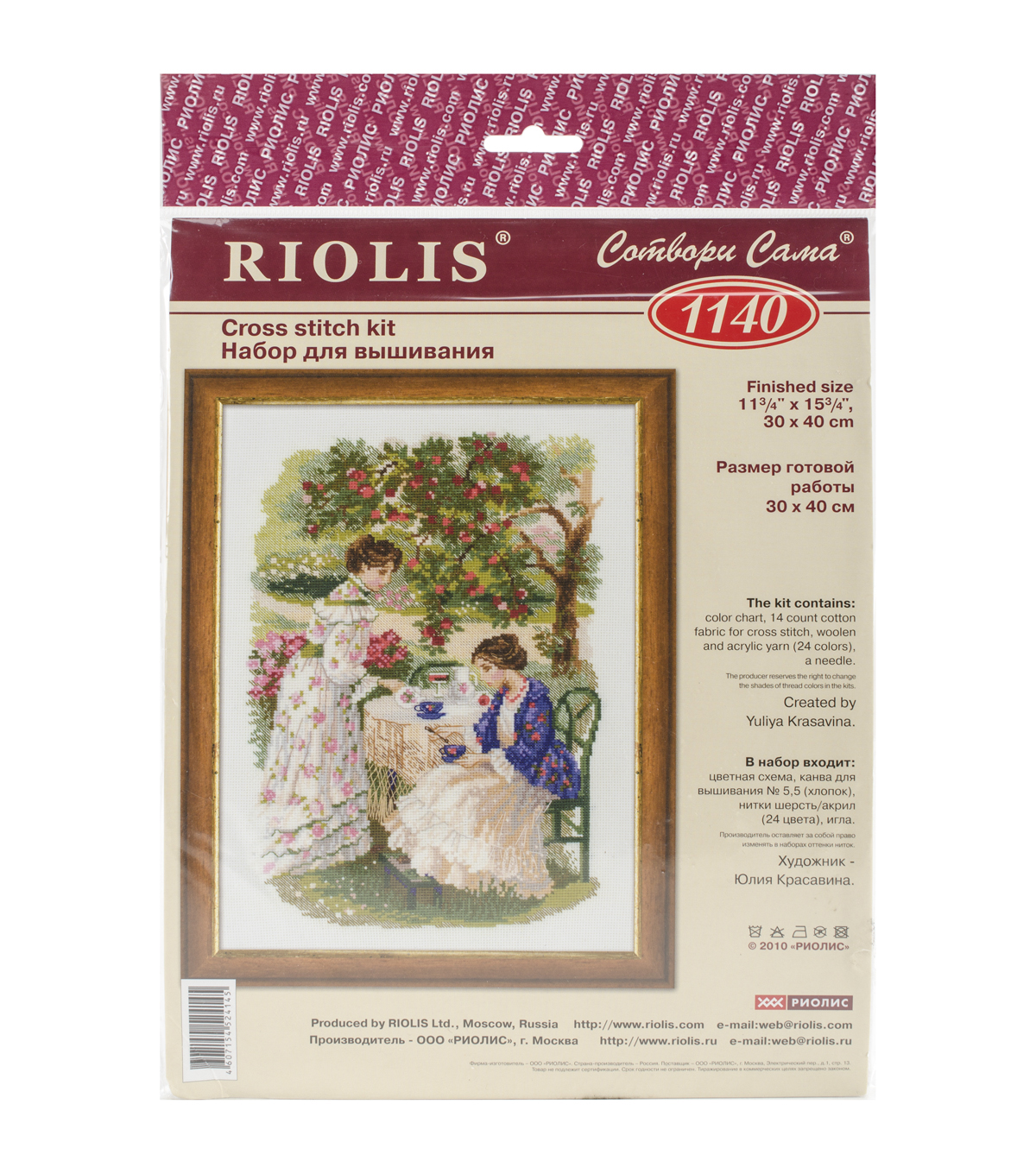 Riolis Counted Cross Stitch Kit-The Russian Country Estate