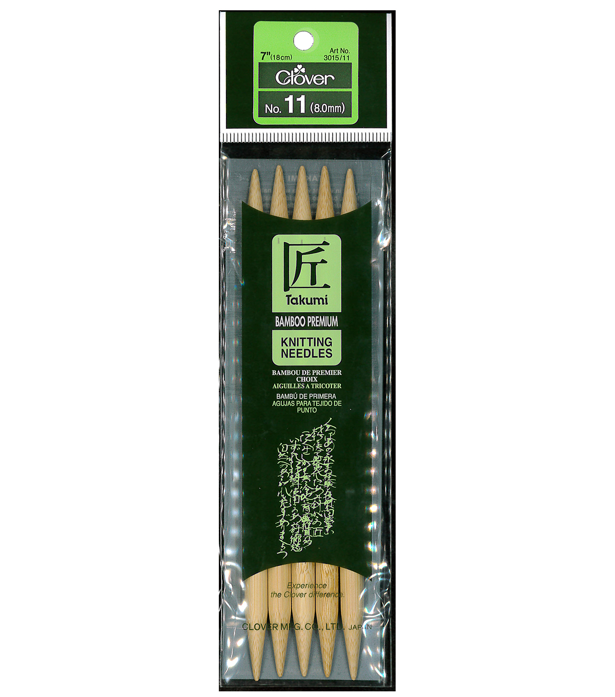 "Takumi Bamboo Double Point Knitting Needles 7"" 5/Pkg-Size 11/8mm"
