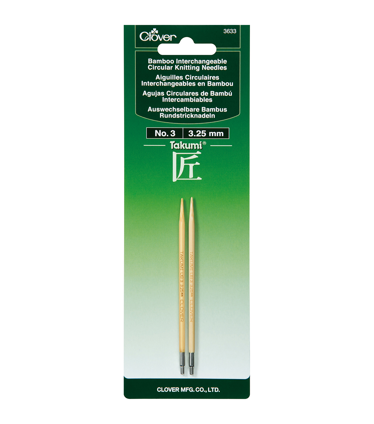 Clover Takumi Interchangeable Circular Knitting Needles Size 3/3.25mm
