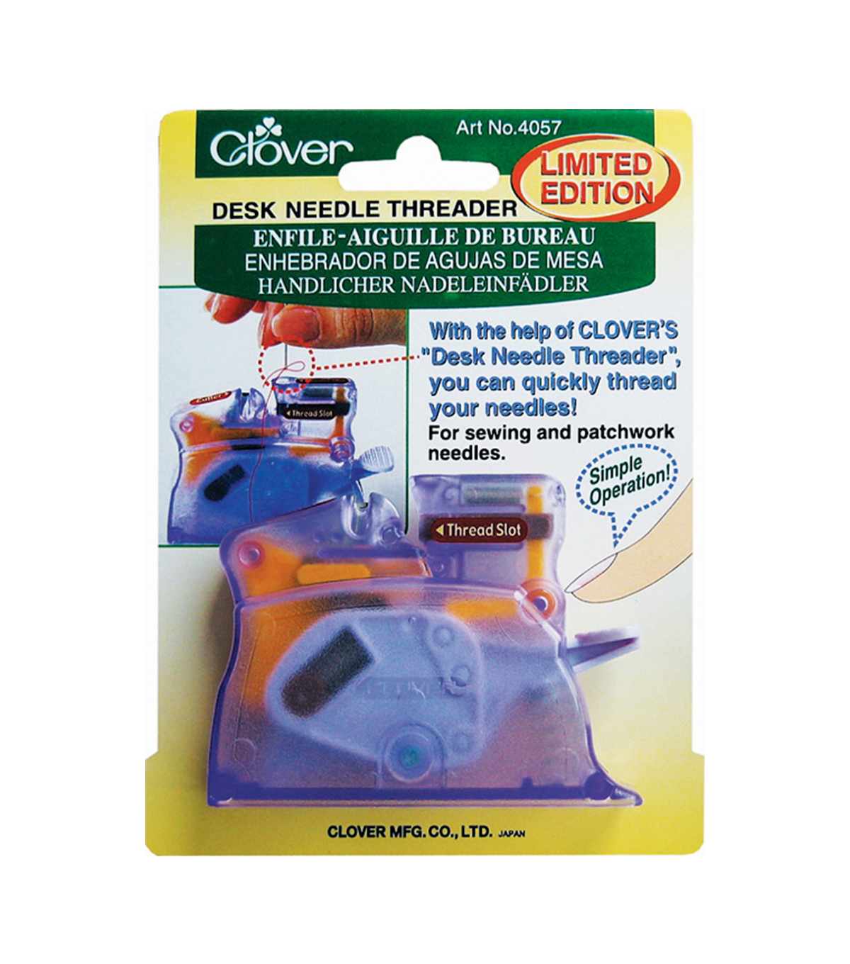 Desk Needle Threaders Ltd Pnk/Gr/Pur