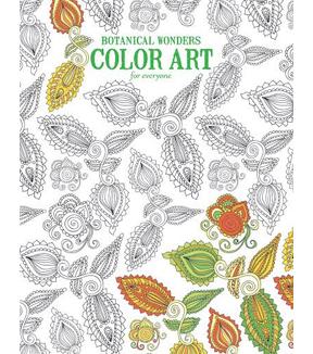 Adult Coloring Book Botanical Wonders Color Art For Everyone