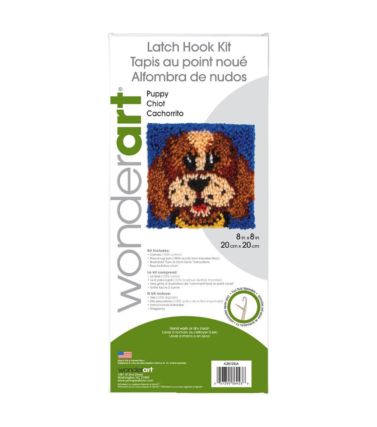 Wonderart Latch Hook Kit 8\u0022X8\u0022-Puppy