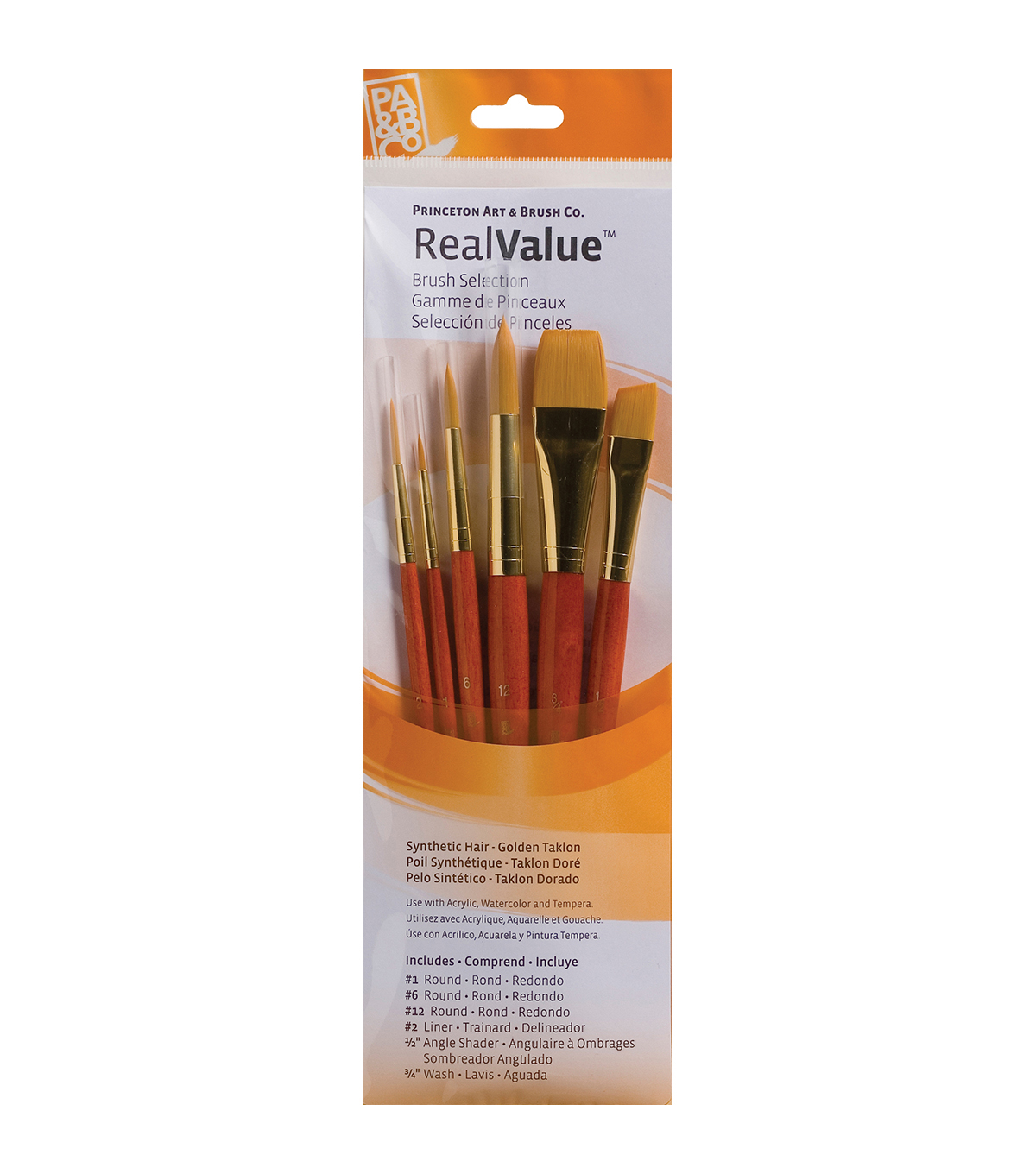 Princeton Synthetic Gold Taklon Brush Set