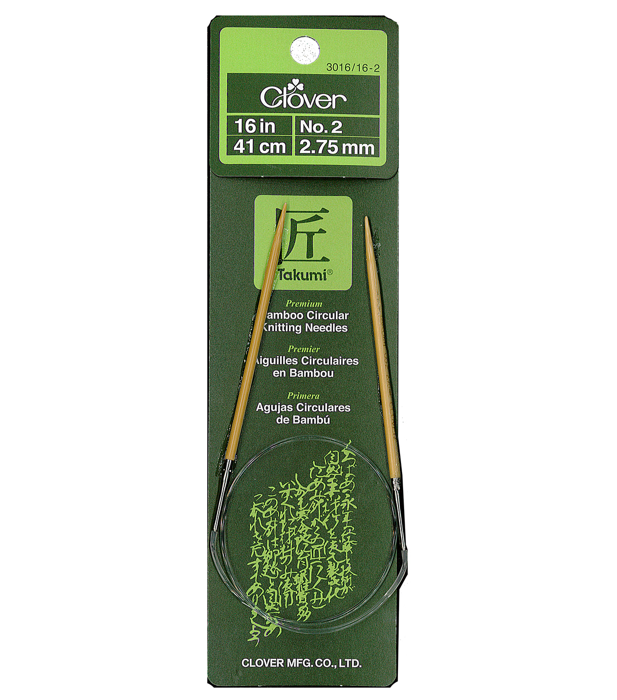 Takumi Bamboo Circular Knitting Needles 16\u0022-Size 2/2.75mm