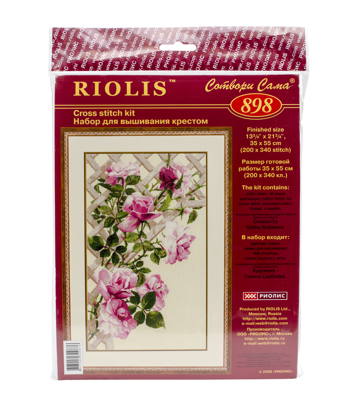 "Pink Roses On Lattice Counted Cross Stitch Kit-13.75""x21.75"" 16 Count"