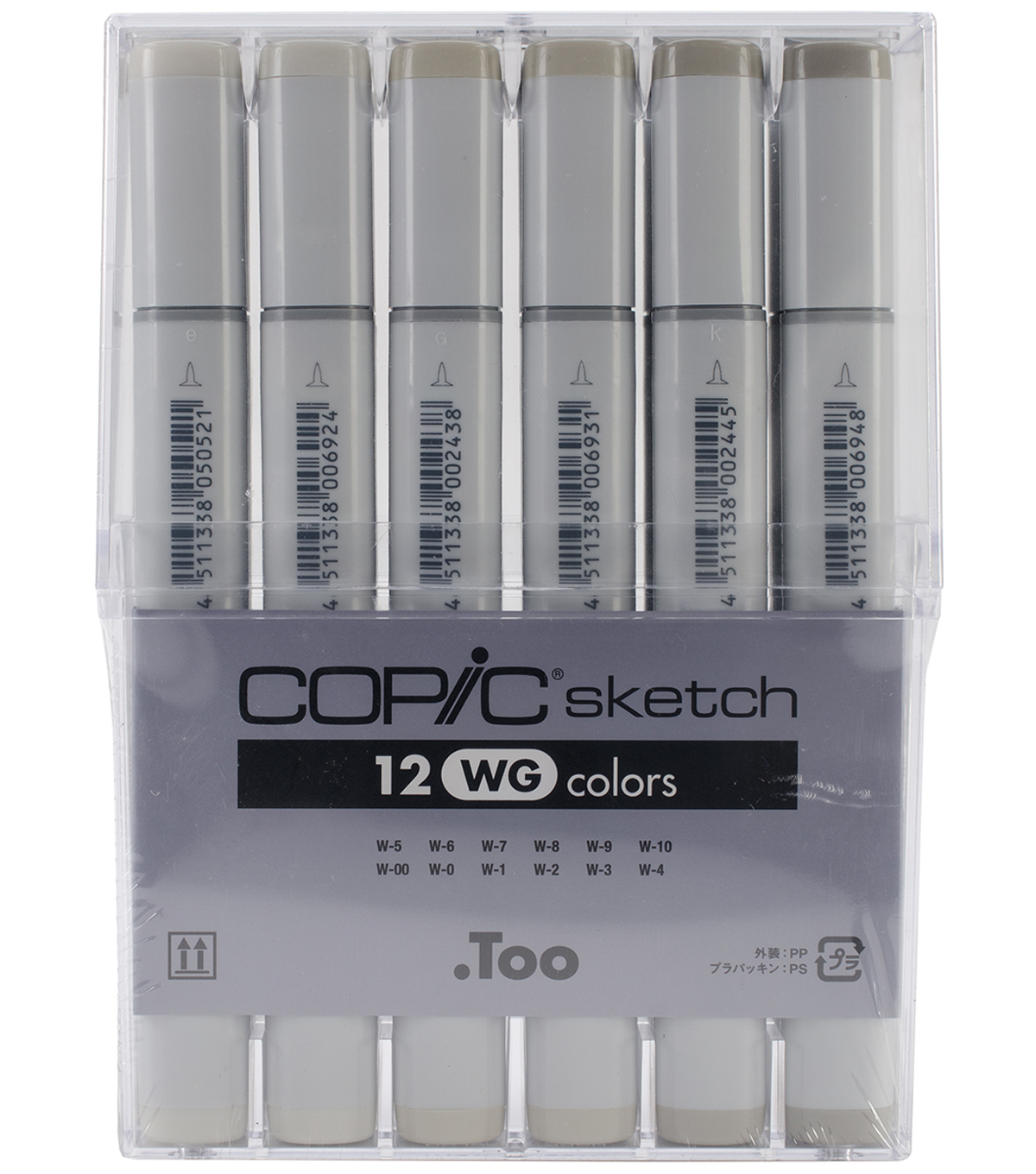 Copic Sketch Markers Set-Warm Gray