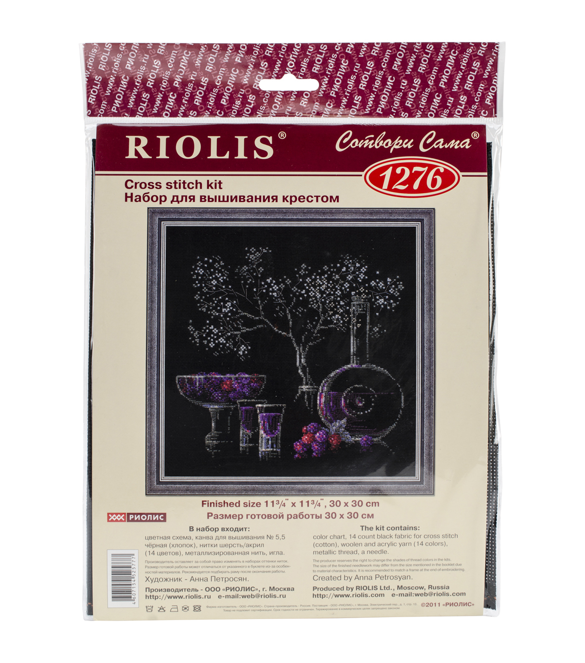 Still Life With Liquor Counted Cross Stitch Kit-11.75\u0022X11.75\u0022 14 Count