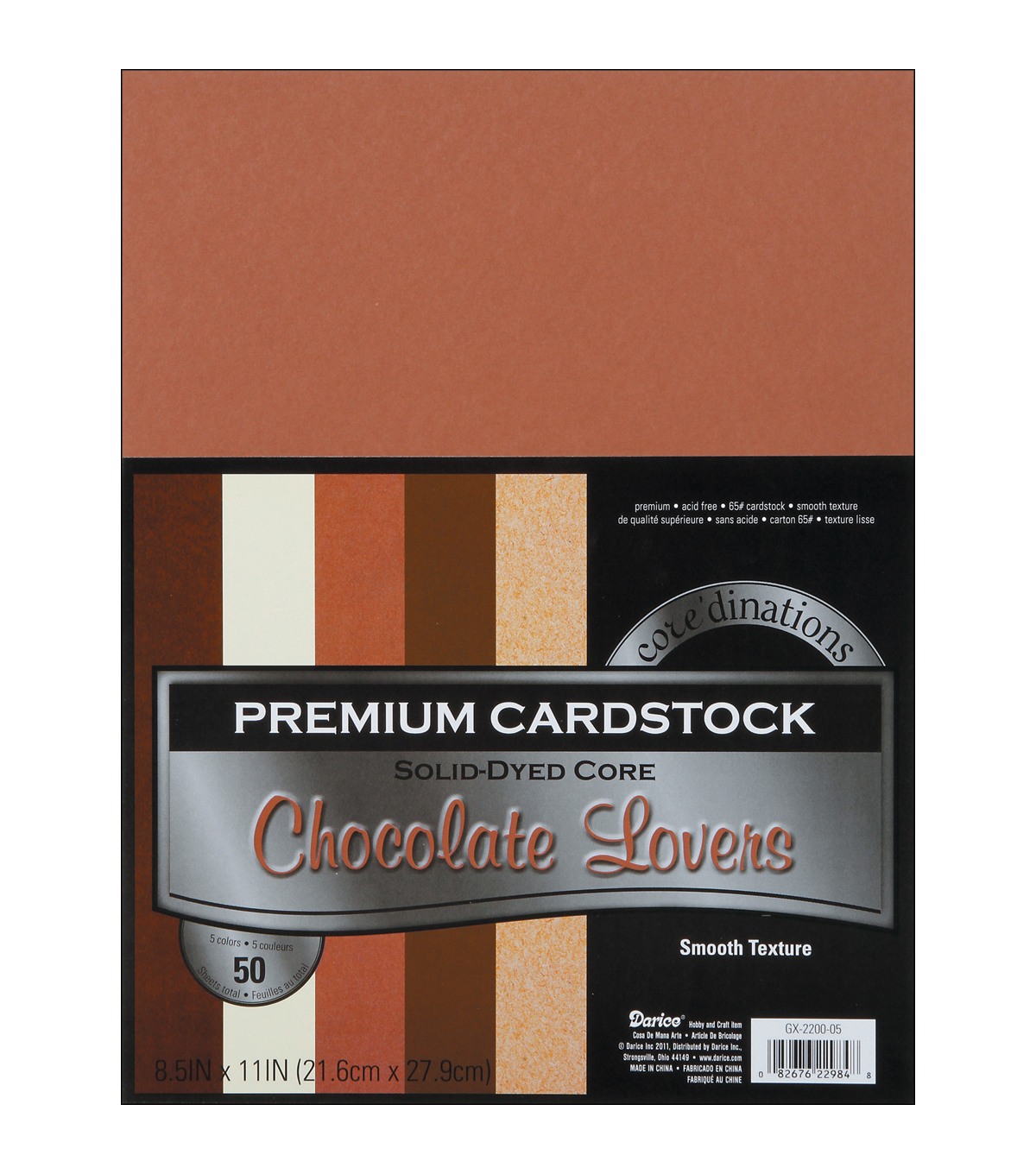 Cardstock 8.5\u0022X11\u0022 50/Pkg-Chocolate Lover-Smooth
