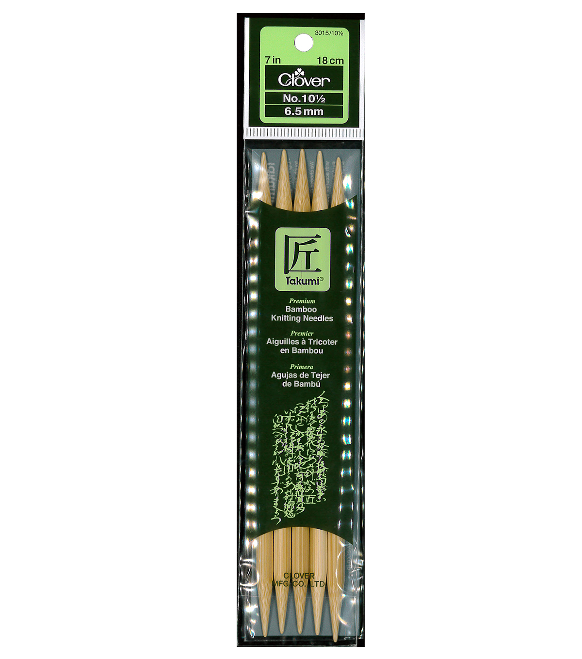 "Clover Bamboo Double Point Knitting Needles 7""-Size 10.5"