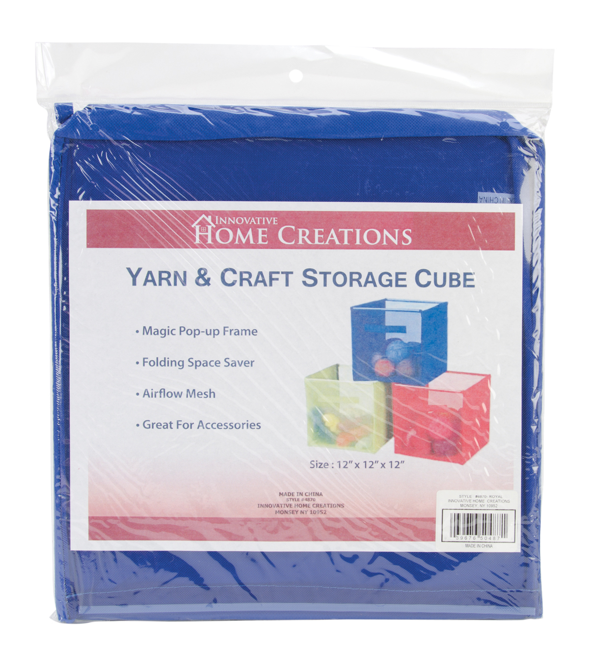 Yarn&Craft Storage Cube 12\u0022X12\u0022X12\u0022-Blue