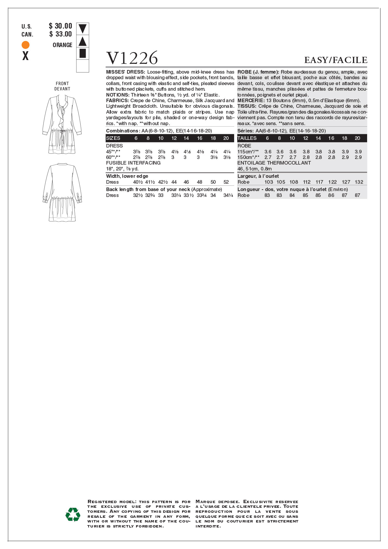 Mccall Pattern V1226 Ee (14-16--Vogue Pattern
