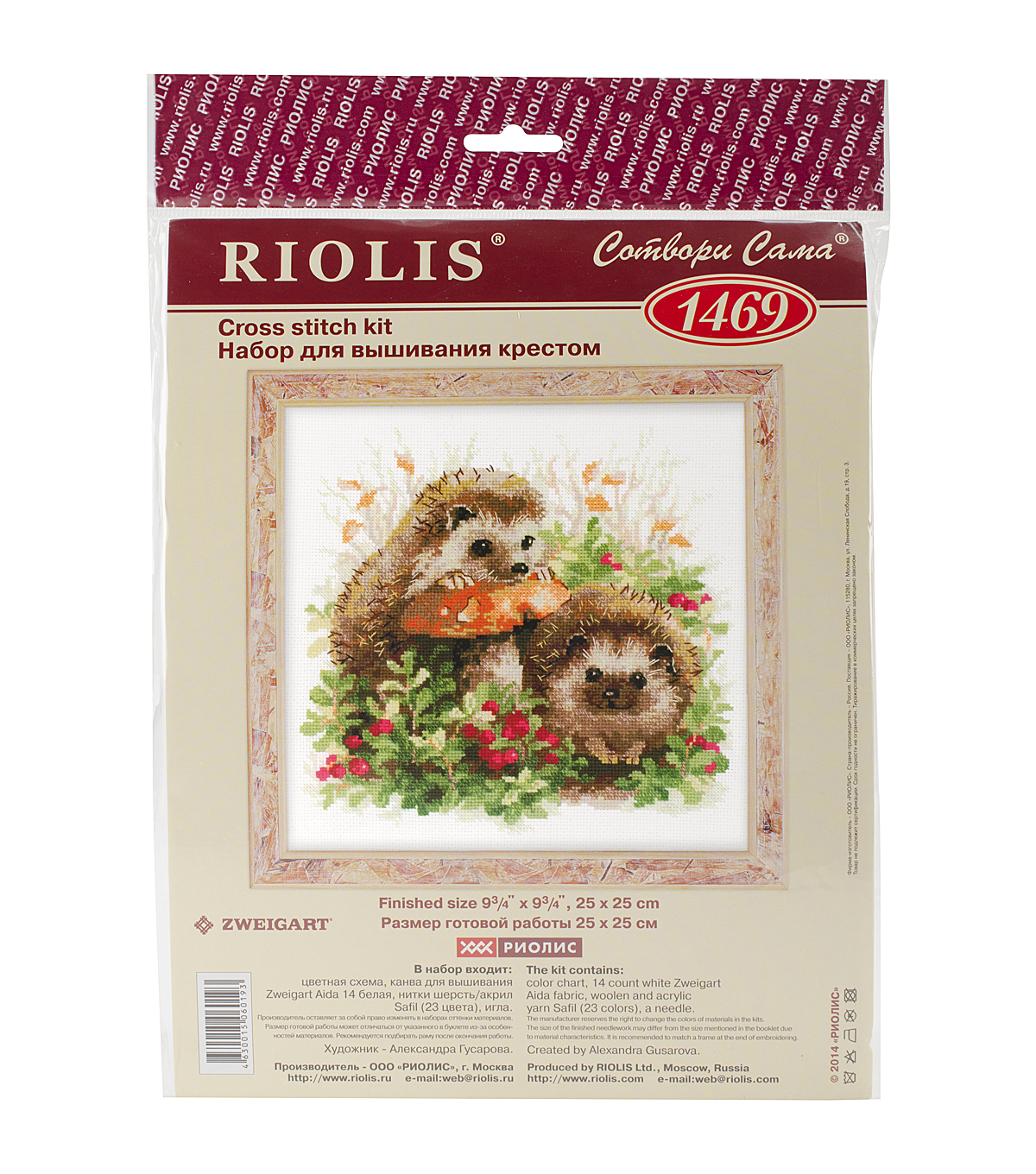 Hedgehogs In Lingonberries Counted Cross Stitch Kit-9.75\u0022X9.75\u0022 14 Count
