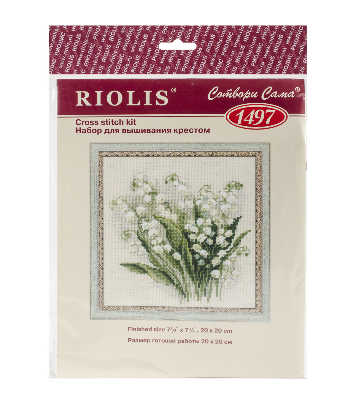 Riolis 8\u0027\u0027x8\u0027\u0027 Counted Cross Stitch Kit-Lilly Of The Valley