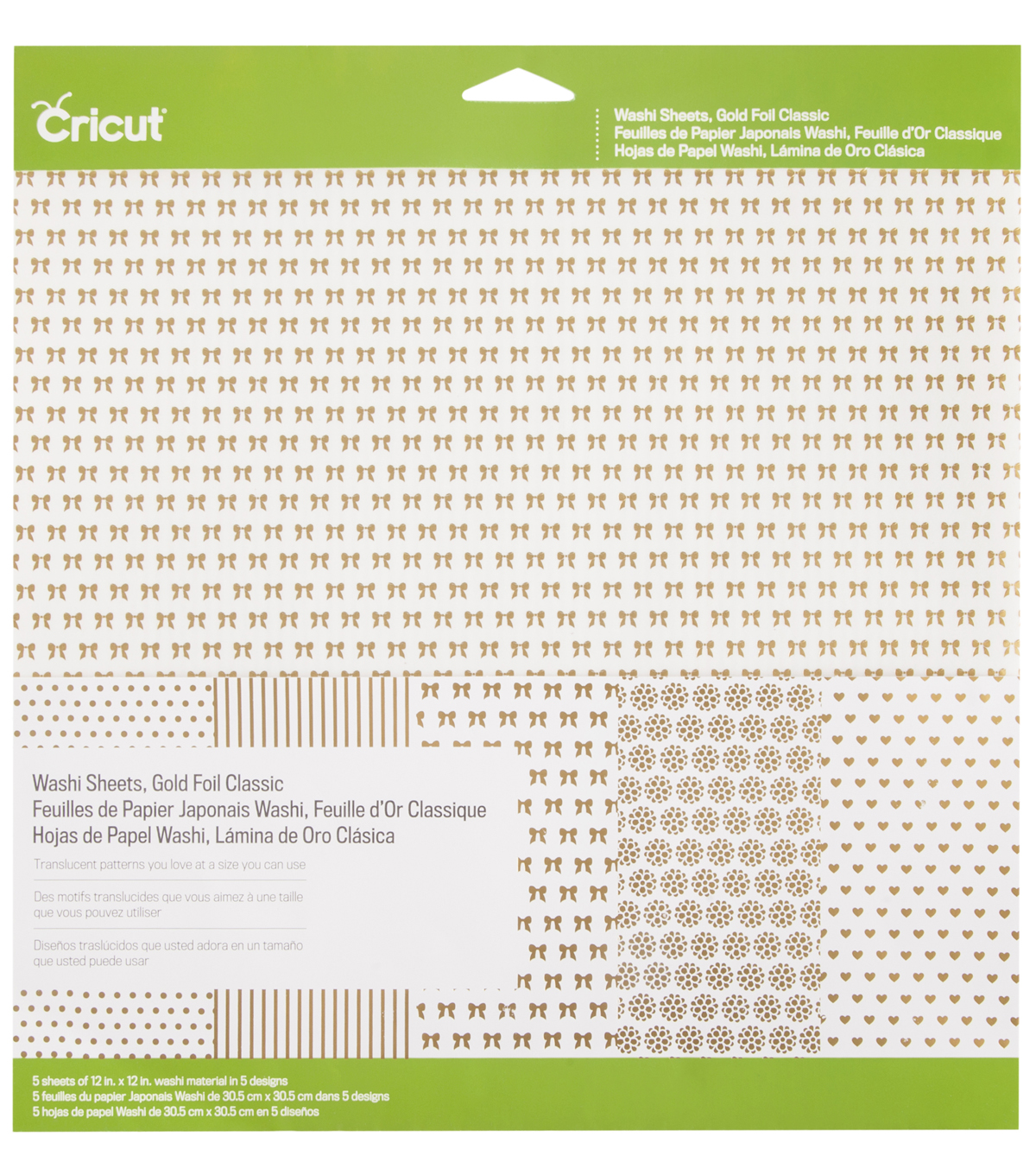 Cricut® 12x12 Washi Sheet-Gold Foil Classic